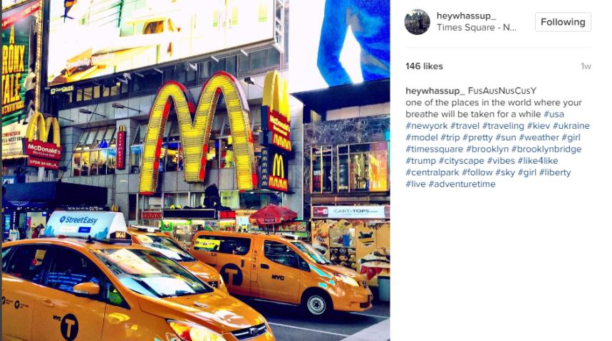 Instagram McDonalds.png